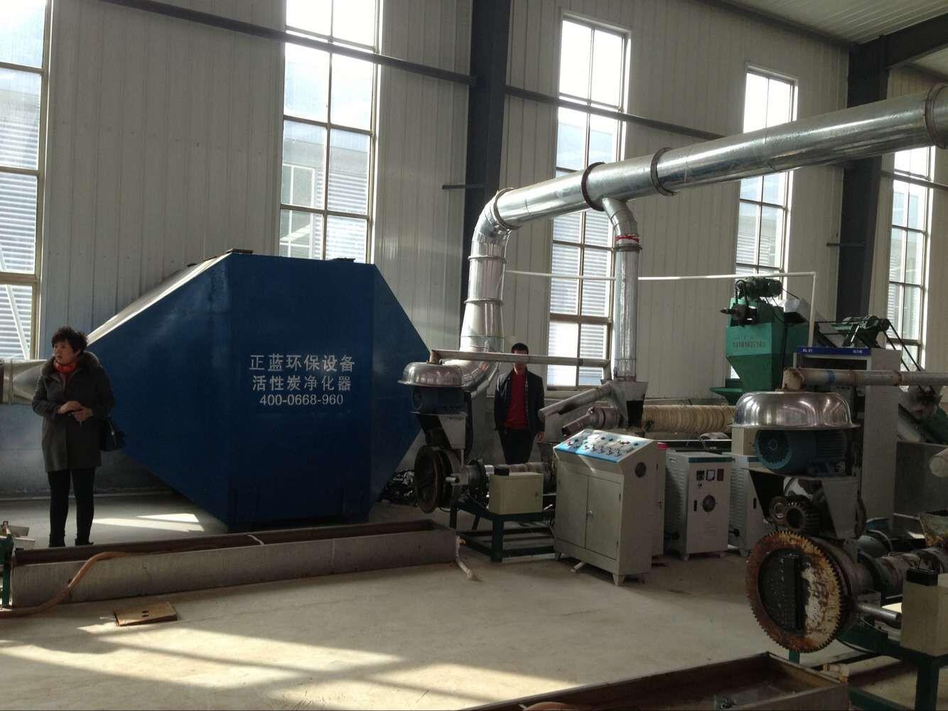 该设备是净化较高浓度有机废气和喷漆废气的吸附设备
